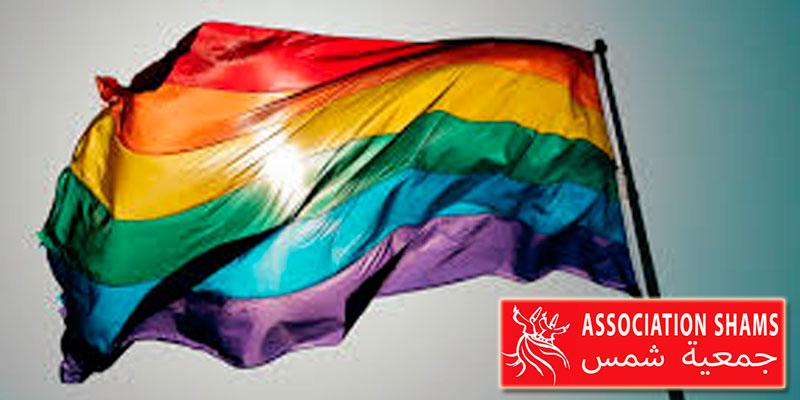 L'association Shams de défense des droits LGBT ''menacée de dissolution par le gouvernement''