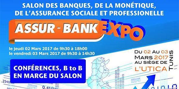 Salon des Banques, de la Monétique, de l'Assurance Sociale les 2 et 3 Mars