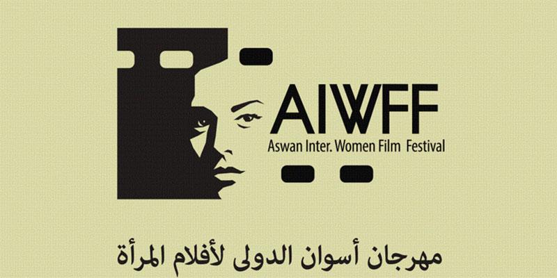 مهرجان أسوان لأفلام المرأة يتلقى طلبات المشاركة