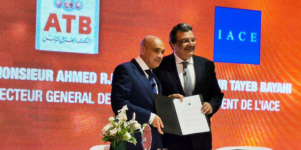 En vidéo : L'ATB signe un partenariat avec l'IACE et marque l'ouverture sur son environnement d'affaire