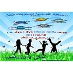 Fondation de l'association tunisienne des troubles d'apprentissage (ATDA)
