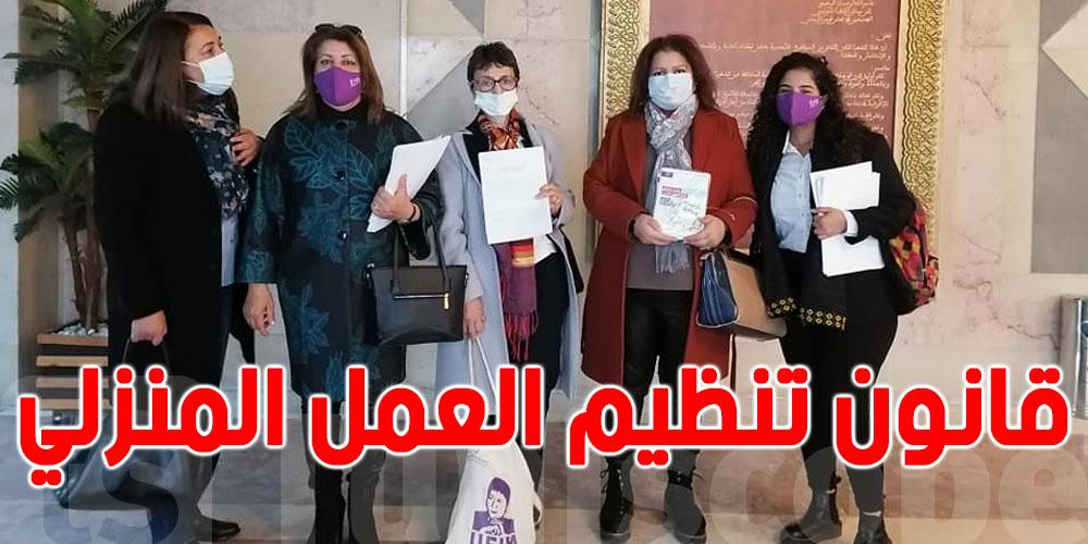 من البرلمان..النساء الديمقراطيات ينتقدن قانون تنظيم العمل المنزلي