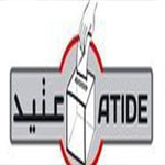 تقرير أولي لمنظمة عتيد بخصوص اليوم الأول للدورة الثانية للانتخابات الرئاسية بالخارج