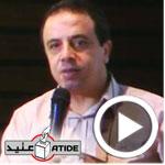 En Vidéo : ATIDE énumère les infractions observées lors du 1er tour de l'élection présidentielle