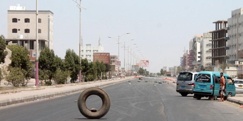 Yémen: Attentat suicide contre une force de sécurité à Aden