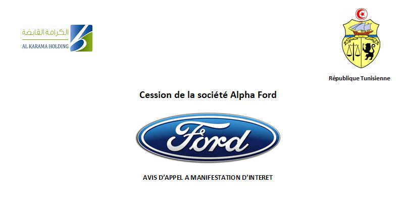 Appel à Manifestation d'Intérêt : Cession de la société Alpha Ford
