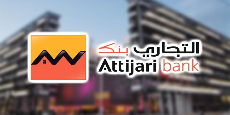 Attijari Bank Tunisie s'étonne, informe, explique et précise
