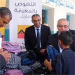 Attijari bank soutient les écoliers de Oued Mliz et de la Hrairia à l'occasion de la rentrée scolaire