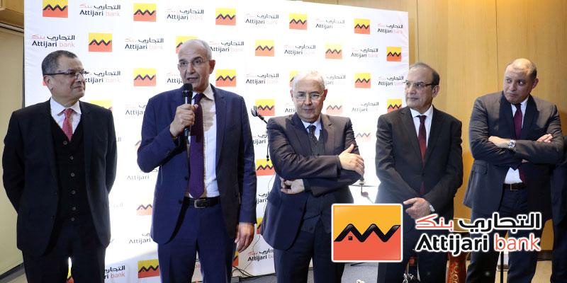 En vidéo : Cérémonie de présentation de Said Sebti nouveau DG d'Attijari Bank