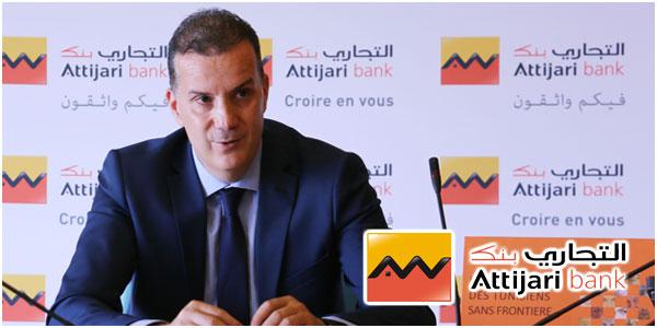 Attijari bank : Tous les détails sur 'le Pack Bledi+' dédié aux Tunisiens Résidant à l'Etranger