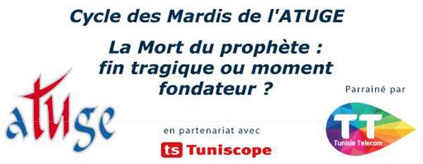 Cycle des Mardis de l'ATUGE « La Mort du prophète : fin  tragique ou moment fondateur ?»