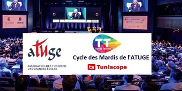 Cycle des Mardis de l'ATUGE : La Tunisie moderne histoire et perspectives