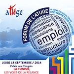 Forum de l'ATUGE : La Tunisie, les voies de la Relance le 18 Septembre