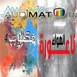 Audimat : Maktoub et Naouret el hwa en tête des programmes suivis par les Tunisiens