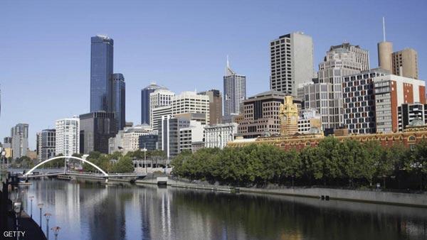 تعرف على أفضل مدينة للعيش في العالم
