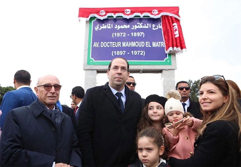 بالصور: اطلاق اسم شارع الدكتور محمود الماطري على الطريق المؤدية الى المنازه وحي النصر