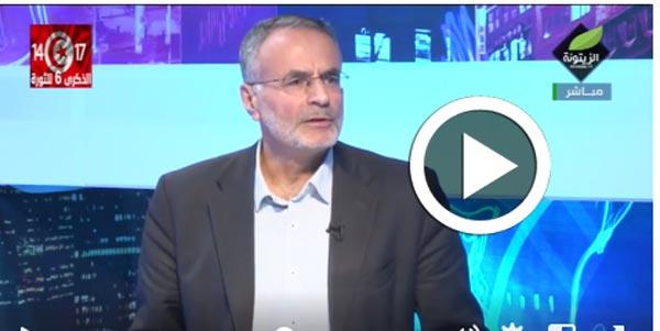 En vidéo - Abderraouf Ayadi : La normalisation avec Israël est adoptée en Tunisie depuis longtemps