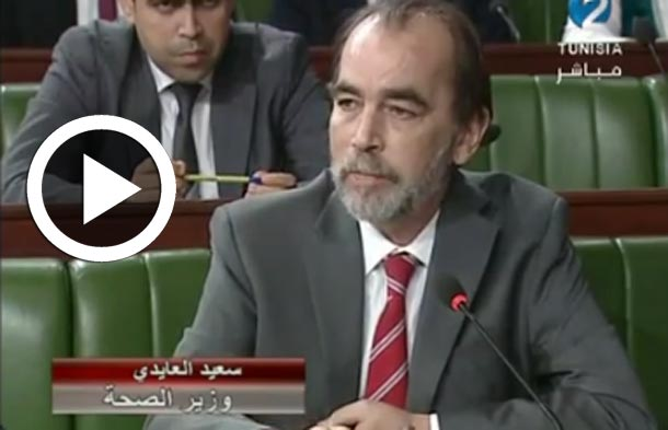 Vidéo-Affaire des stents périmées : Le document sur lequel Saïd Aïdi a noté ses décisions a été… perdu !