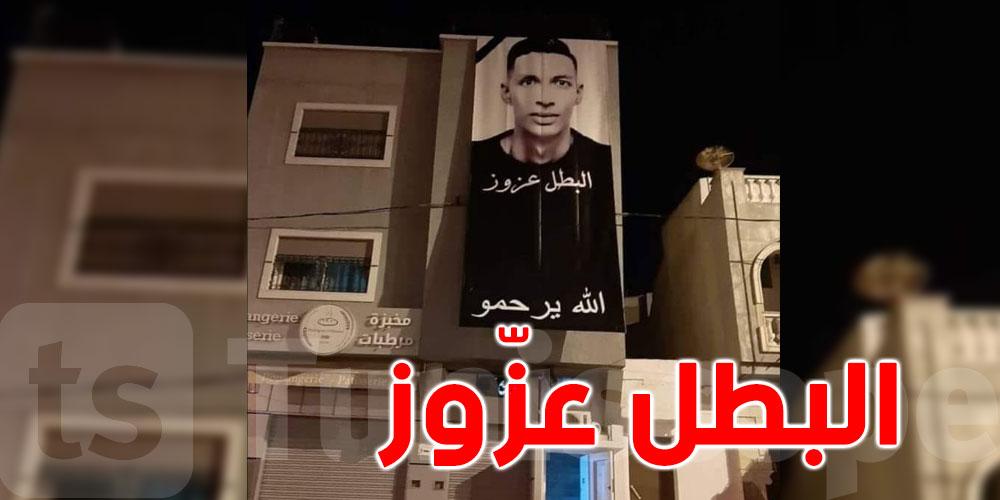 صورة اليوم.. تكريم للشاب عزوز البطل