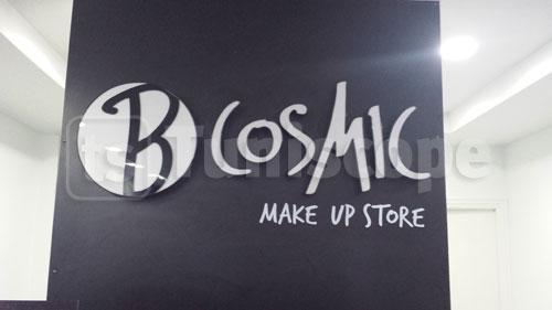 b-cosmic-100214-02.jpg