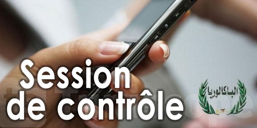 Bac 2020, Inscription au service SMS à partir de mercredi