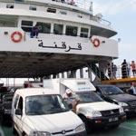 Port de Sfax : Une collision de deux bacs fait plusieurs blessés