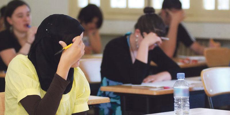 يهُم تلاميذ الباكالوريا: موقع إلكترونيّ للمراجعة