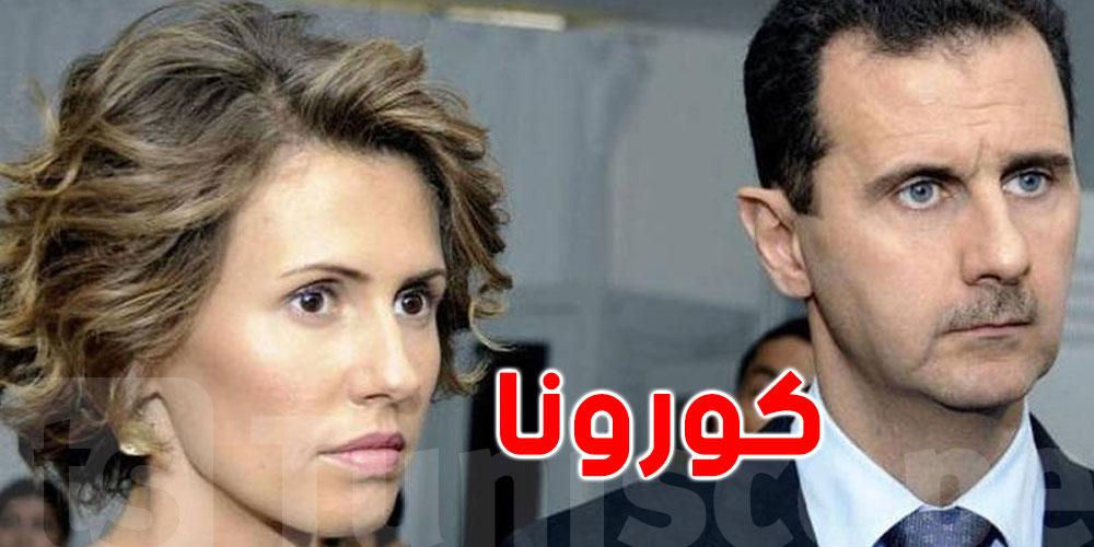 إصابة بشار الأسد و زوجته بفيروس كورونا
