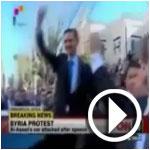 محاولة إغتيال بشار الأسد