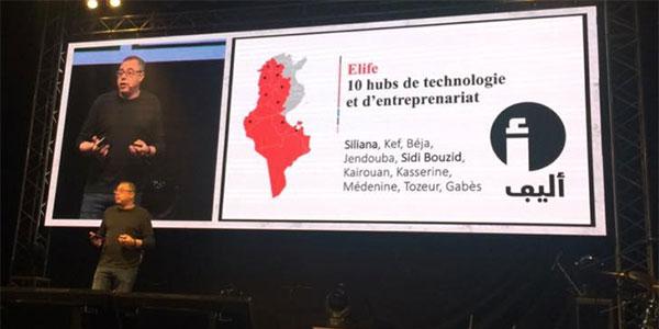 Badreddine Ouali annonce la création de 10 incubateurs dans les régions