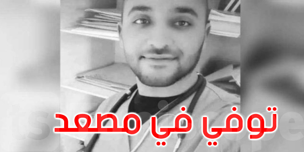 الحكومة تقر اجراءات لرد الاعتبار المادي والمعنوي للفقيد الطبيب بدر الدين العلوي