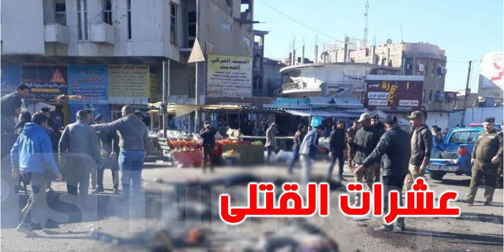 بالفيديو..أكثر من 40 قتيلا وجريحا بانفجارين وسط بغداد