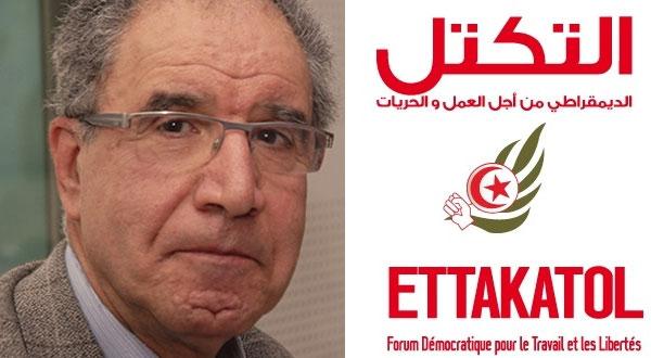 محمد بنور يستقيل من كافة مسؤولياته في حزب التكتل