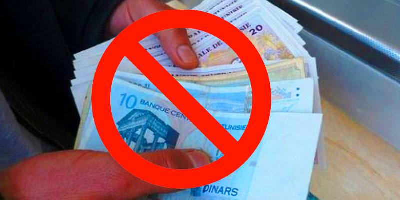 Les banques n'accordent plus de crédits de consommation