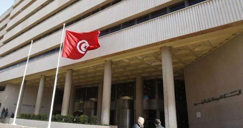 البنك المركزي يقرر الترفيع في نسبة الفائدة المديرية