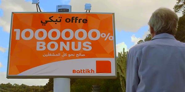 Battikh Telecom, quand Ooredoo répond à Charji w Oskot d'Orange Tunisie