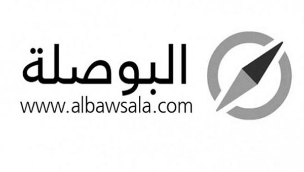 بيان منظمة البوصلة حول تعمد تأجيل سد الشغور في هيئة الإنتخابات والمرور لقانون المصالحة