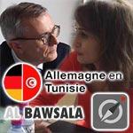 Signature d'un partenariat entre Al-Bawsala et l'Ambassade d'Allemagne pour Marsad Majles