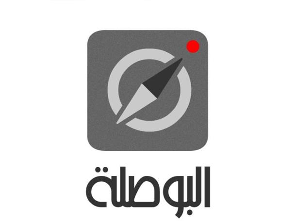 Entrée en vigueur de la loi relative au droit d'accès à l'information : Al-Bawsala critique et explique