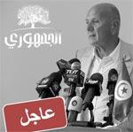 بيان الحزب الجمهوري إثر الإعتداء على أحمد نجيب الشابي