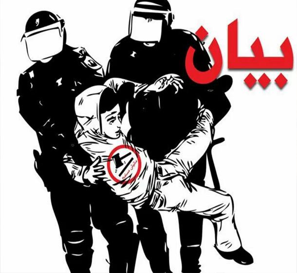 'التكتل يندد بإيقاف مشجع للإفريقي على خلفية ارتدائه لقميص 'مانيش مسامح