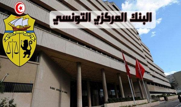 La Tunisie reأ§oit 6 fois le montant de l'opأ©ration d'أ©mission garantie par l'USAID