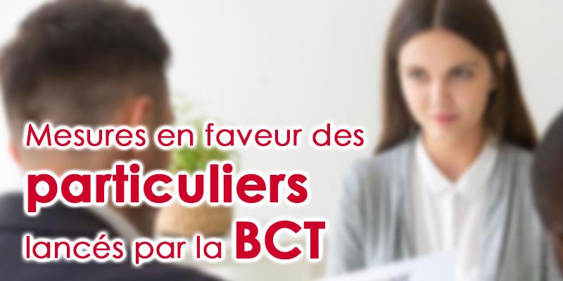 Mesures exceptionnelles en faveur des particuliers lancés par la BCT