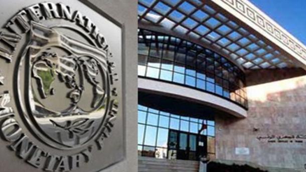 هذا ما قرره البنك المركزي التونسي لدعم الدينار التونسي