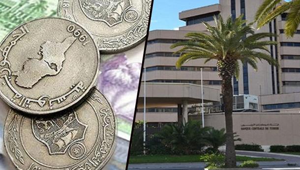 La BCT explique les raisons de la dépréciation du dinar et rassure