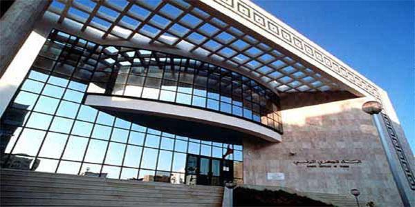 La BCT discute la couverture des risques et le suivi des engagements pour les banques