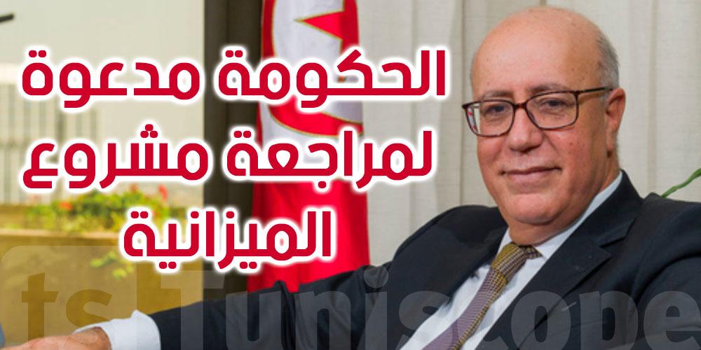 ماذا استنتج مروان العباسي من مشروع الميزانية؟