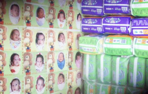 bebe-050411-12.jpg
