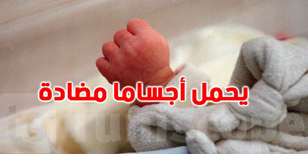 ولادة أول طفل محصن من فيروس كورونا