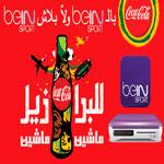 L'humour tunisien dépasse les frontières